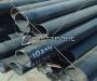 Труба стальная электросварная в Улан-Удэ № 4