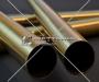 Труба латунная в Улан-Удэ № 6