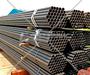 Труба стальная водогазопроводная (ВГП) ГОСТ 3262-75 в Улан-Удэ № 4
