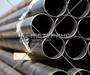 Труба стальная водогазопроводная (ВГП) ГОСТ 3262-75 в Улан-Удэ № 6